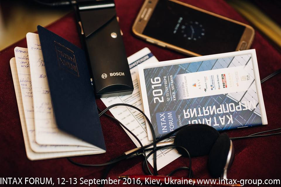 The conference INTAX FORUM UKRAINE 2016 has concluded its work