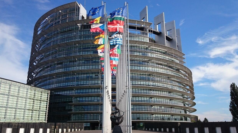EU blacklist updated